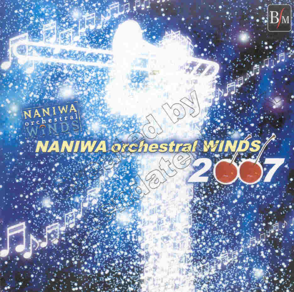 Naniwa Orchestral Winds 2007 - click here